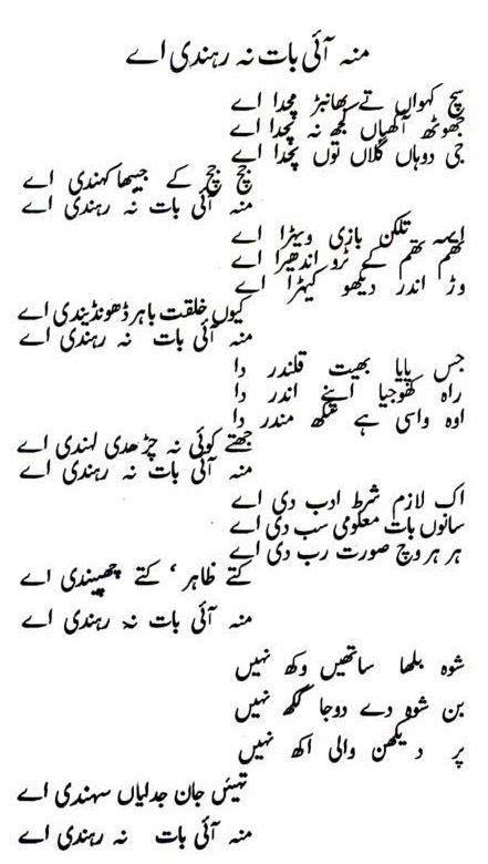Sare Bolo Ya Ali Mola Ali Qawwali Download / tidyeighth cf