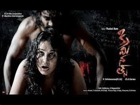 Hollywood Horror Movie Hindi Download Tidyeighthcf