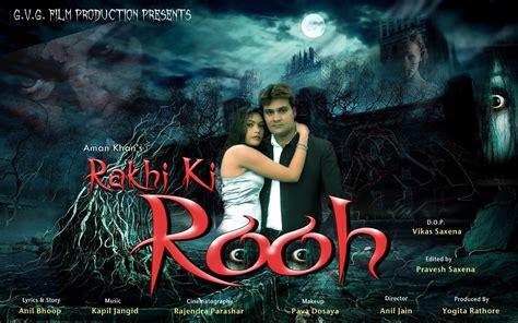 Hollywood Horror Movie Hindi Download / tidyeighth cf